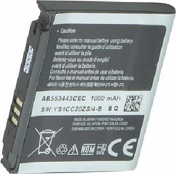 АКБ Samsung (AB553443CEC) S5230/U700/G800/L870/Z720 EURO