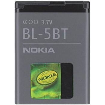 АКБ VECTOR для Nokia BL-5BT 2600C/7510S (800 mAh)