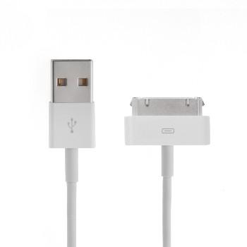 "USB кабель ""LP"" для Apple iPhone/iPad 30 pin (белый/европакет)"
