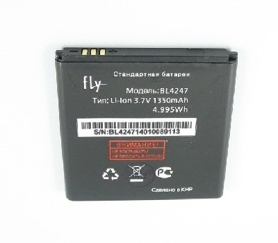 Аккумулятор (АКБ) для Explay Golf/ IQ442 Miracle, оригинал