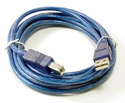 Кабель USB 2.0 Am-Bm (5 м) Smart Buy  (пакет)