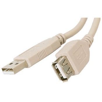 Кабель USB 2.0 AM-AF (удлинитель) (5 м) Smart Buy  (пакет)