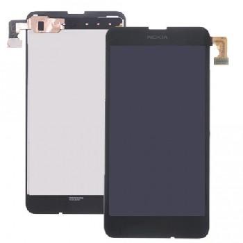 Дисплей Nokia 630/630 Lumia Dual Sim/635 в сборе с тачскрином