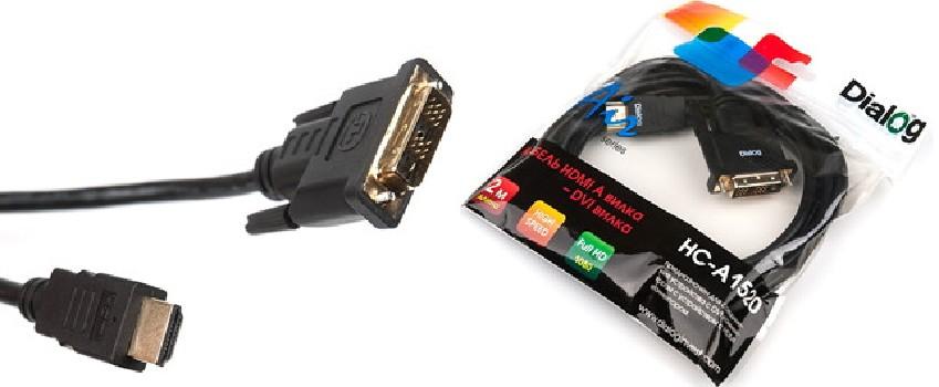 Кабель для телевизора/монитора HDMI-DVI 19M-19M (3 м) Dialog (ver1.4)  (пакет)