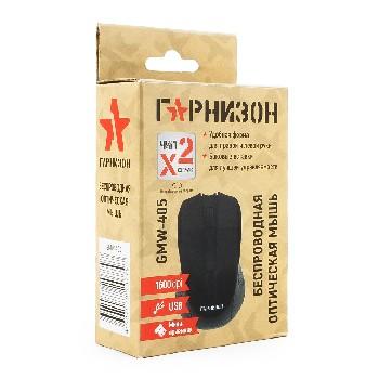 Мышь беспроводная (USB)  Гарнизон Holeless GMW-410 3кн. (универсальная) (чёрный)