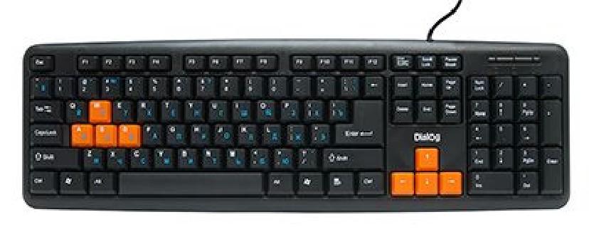 Клавиатура проводная (USB) Dialog KS-020U Standart  (черный/оранж)