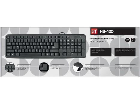 Клавиатура проводная (USB) Defender HB-420 RU (черный)