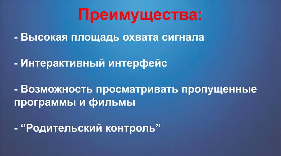 Описание-МТС