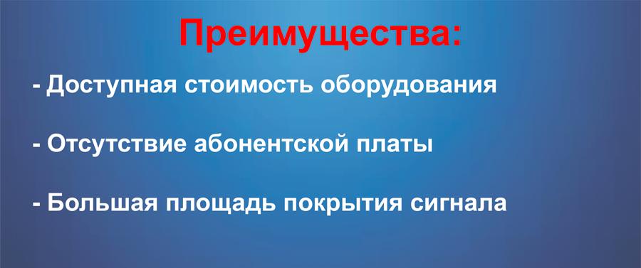 Описание-Приставка-ТВ